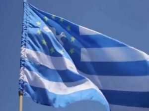 Southern Cameroons' flag